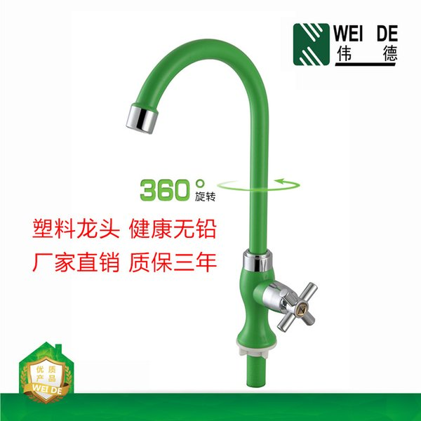 Direct manufacturers ABS plastic faucet kitchen cold vegetable washing basin, sink water faucet wholesale