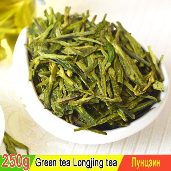2018 new tea longjing tea 250 grams of green tea sales of chinese men and women's health