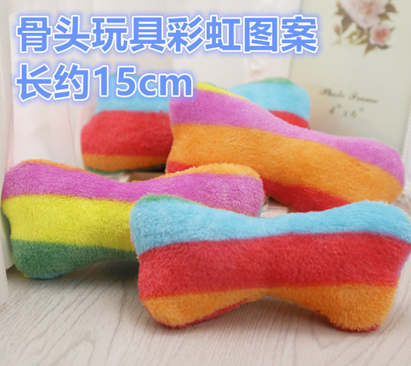 best selling High Quality Pet Bones Chewing Toy Dog Sound Toys Rainbow Leopard Pattern 2 Kinds Of Color Toys
