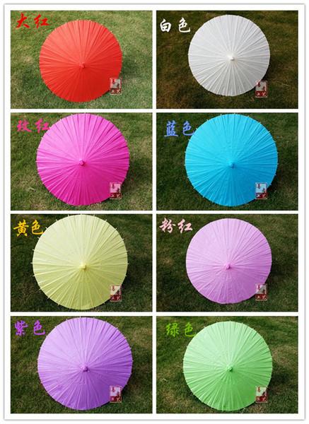 The radius of 30 cm diy paper umbrella children hand painting art decoration craft white umbrella umbrella