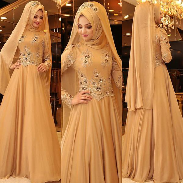 Купить вечернее платье для мусульманки