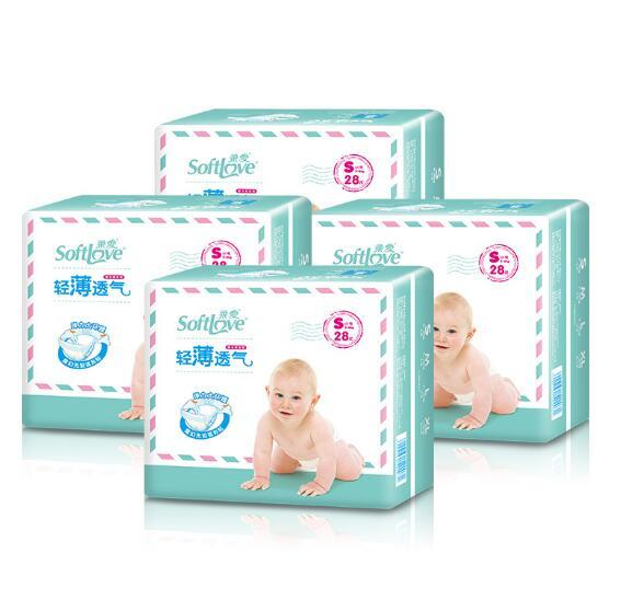 Lowest Price 2019 Factory sale Wholesale Baby Diapers Economy Pack Three-demensional leakproof locks in urine Cotton-thin Size S W17JS484