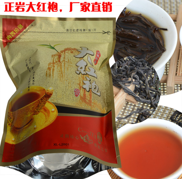 top popular SALE 200g Dahong Pao Tea, big red robe, Zip Seal bag Package, Wuyi Oolong Tea dahongpao, shui xian Da Hong Pao with gift tea 2020