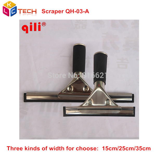 Wholesale- Qili QH-03-A Three Kinds Width Options Stainless Steel Water Scraper Squeegee Tint Tool for Car Auto Film For Window Cleaning