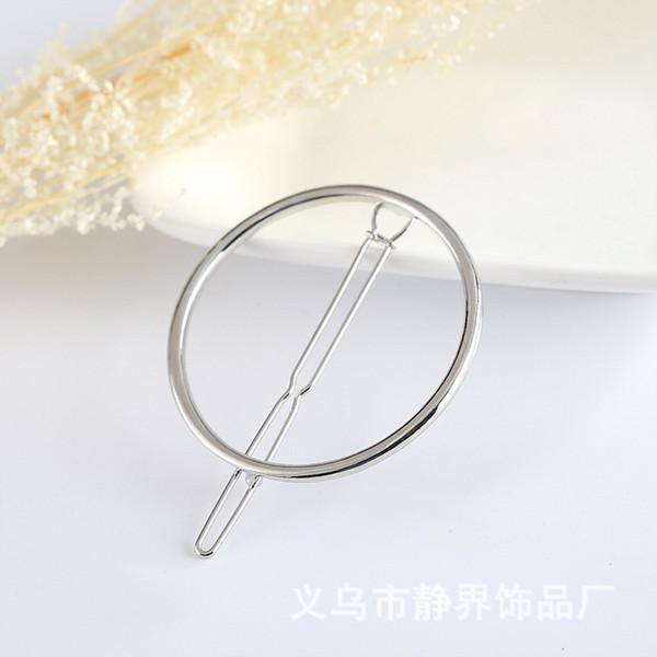 cerchio d'argento