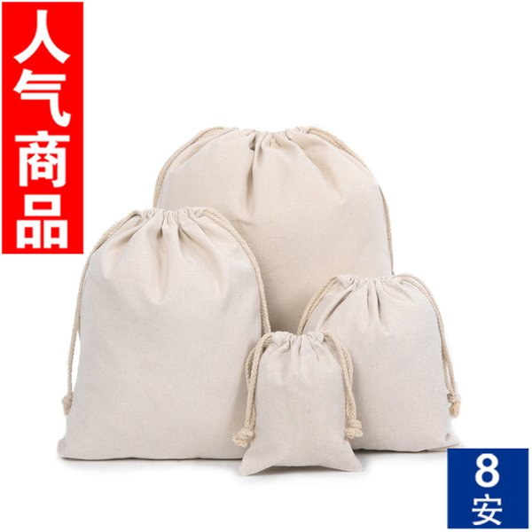 b34646162 Wholesale- 500pcs/lot cotton canvas tote drawstring bags gift shopping pouch  eco-friendly