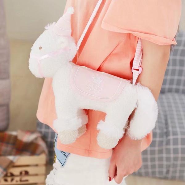 30cm Cute Pony Unicorn Plush Shoulderbag Backpacks Soft Stuffed Toy Girls Gifts Fluffy Bag Christmas Gift DHL Free Shipping
