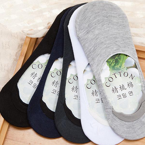 Fashion New Stealth da uomo traspirante calzino da barca in silicone bocca poco profonda antiscivolo in fibra di bambù solido puro 5 colori calzini di cotone spedizione gratuita