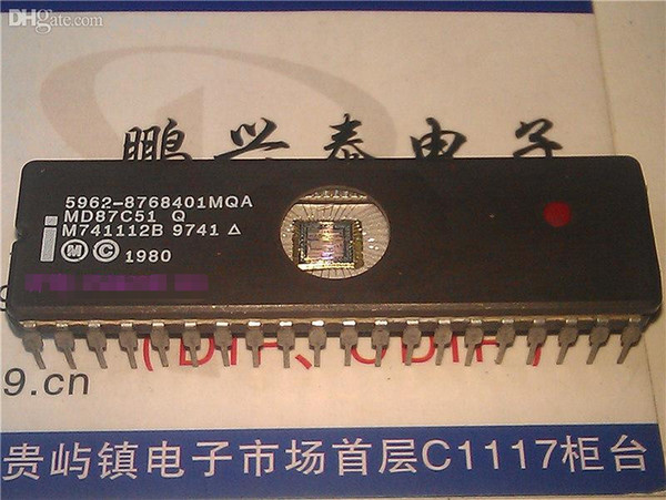 MD87C51Q , MD87C51-16/B C , UVPROM , dual in-line 40 pin dip Ceramic package / 8-bit microcontroller / MD87C51 . CDIP40 IC