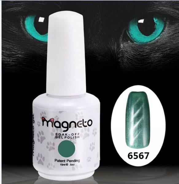top popular 2017 New arrival Mei-charm 48 colors cateye Nail Polish 15ml UV GEL POLISH soak off nail gel DHL 48pcs lot 2021