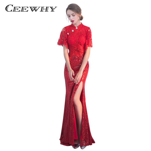 CEEWHY Red Lace Sequined Prom Dress Split Vintage Evening Dress Real Picture Trumpet Mermaid Formal Gown Short Sleeve Prom Dress