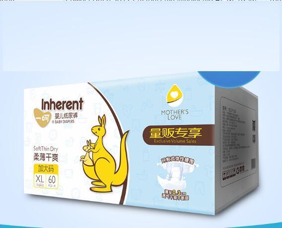 Низкая цена завод продажа Оптовая детские подгузники эконом-пакет три demensional герметичные замки в моче размер XL W17JS497