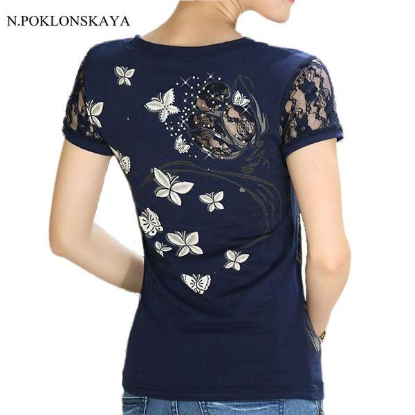 Wholesale- 2017 Brand Summer Women Lace T Shirt Female cotton Flower Print Hollow out Harajuku Tops Plus Size Vetement Shirt Femme XXXL CP2