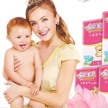 Lowest Price 2019 Factory sale Wholesale Baby Diapers Economy Pack Three-demensional leakproof locks in urine Ultra-Thin and soft W17JS378