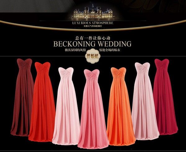more than 10 color Bridesmaids dress strapless ankel length zipper & lace up 2 type sister skirt dress in wedding