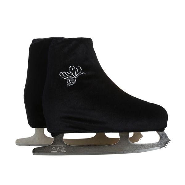 34de8eb942bf5 Skating Shoes Roller Skates Wholesale Coupons, Promo Codes & Deals ...