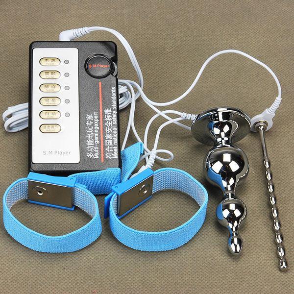 Electro Kit Aço Inoxidável Pênis Uretral Soando Plugue Choque Elétrico Anel Peniano Maca Bola Extensor Alargamento Brinquedos Sexuais para o Sexo Masculino
