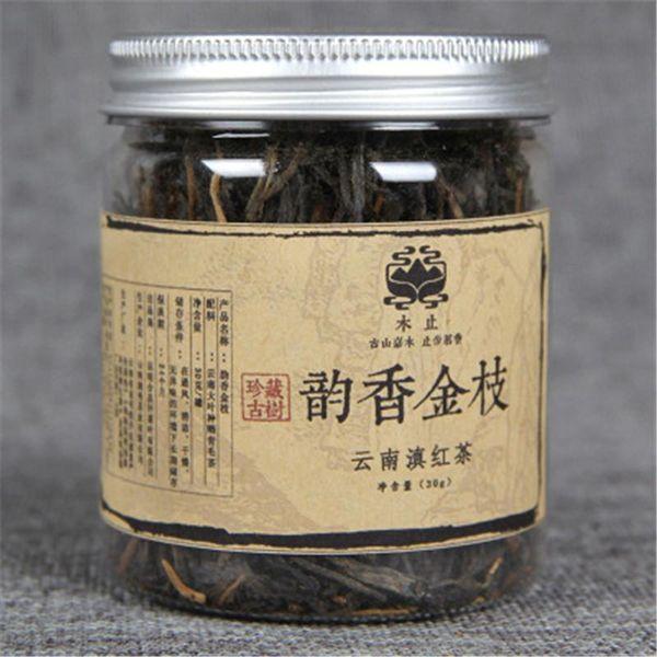 Горячие продажи C-HC046 Юньнань Премиум Дянь Хун 30 г Здравоохранение Черный чай Rhyme ладан Dianhong gongfu красный чай Китайский Органический чай