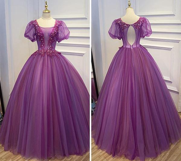 Vestidos De Novia 2017 New Purple Ball Gown Wedding Dresses Custom ...
