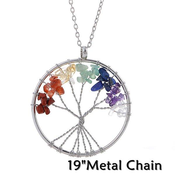 "19""Metal Chain"