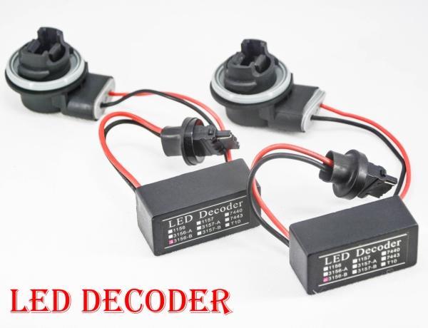 10 STÜCKE 1156 1157 3156 3157 7440 7443 LED Birne fehlerfrei canbus canceler adapter decoder last widerstand nebel schalten bremse anti-hyper flash blink