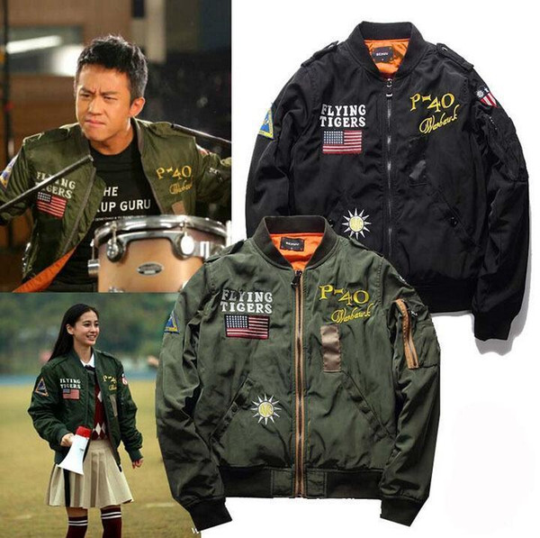 Mens MA1 Bomber Jacket US Army Flying Tiger Pilot Flight Jackets Thick Warm Vintage Motorcycle Embroidered Baseball Coats