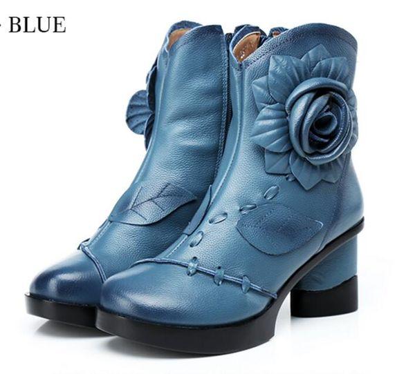Blue single boots