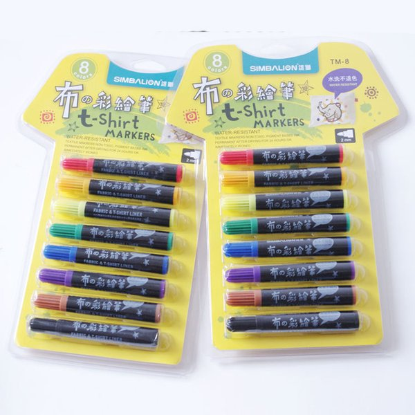 Simbalion DIY Fabric and T-shirt Liner Textile Marker 8 colors Paint Non-toxic Pigment-based Ink Fabric Color Art Set