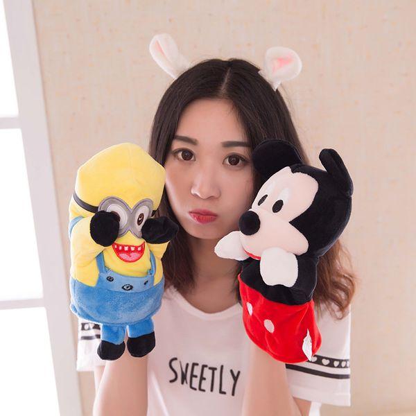 Plush toy puppet doll yellow Ktmao hand puppet cartoon toys factory direct