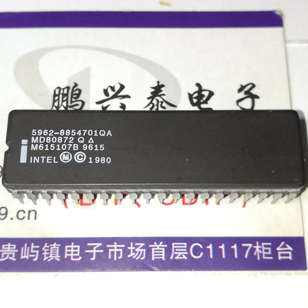 MD80872 Q. 5962-8854701QA, COPIPROCESADOR MATEMÁTICO CDIP40 / 16 BITS, chips de paquete de cerámica de inmersión doble en línea de 40 pines. 8087 Circuitos integrados de circuitos integrados