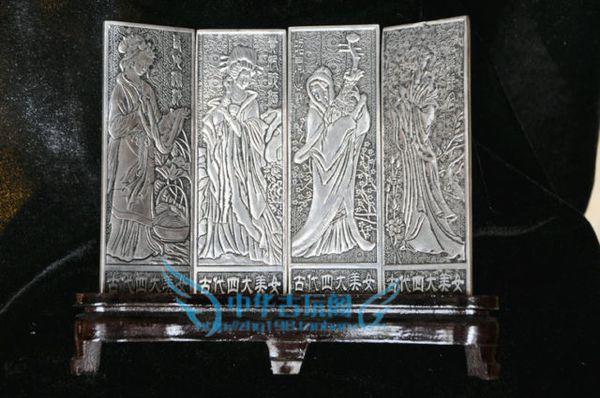 Requintada coleção chinesa escultura de prata tibetana Quatro belezas biombo