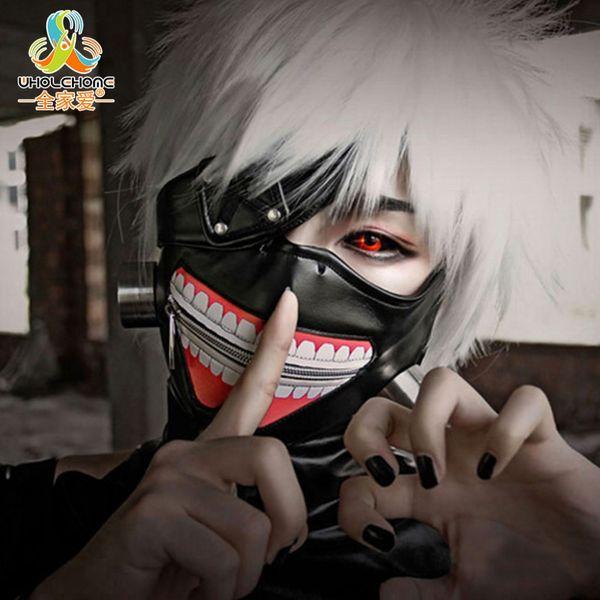1701 apuramento de alta qualidade Tokyo Ghoul 2 Kaneki Ken máscara ajustável Zipper máscaras de couro PU máscara legal Blinder Anime Cosplay