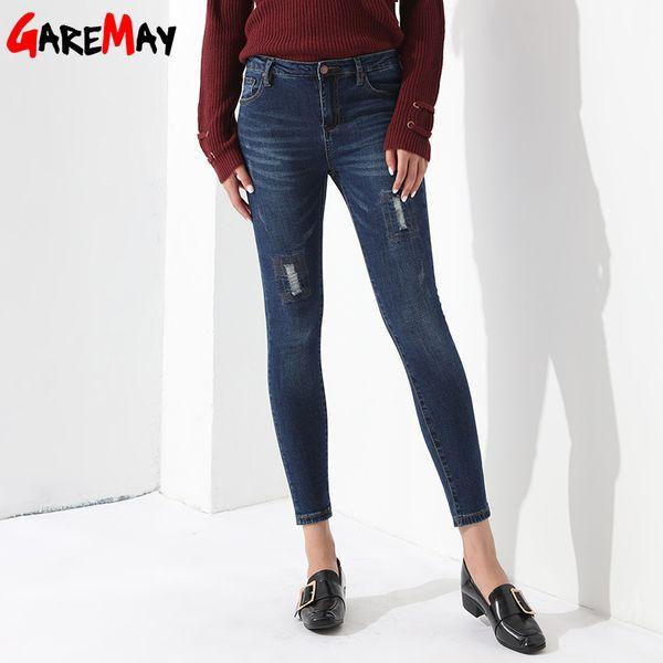Femme Délavé Denim détresse droit bleu long poches loose stretch New Jeans
