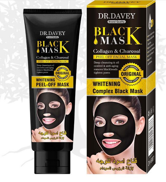 120ml activated Charcoal and collagen peel -off facial mask deep cleansing oil control anti-aging remove blackhead tighten pores