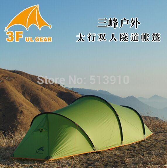 Wholesale- 3F UL Gear 210T 3 season aluminium pole 2 personsTunnel hiking family party beach fishing mountaineering outdoor camping tent