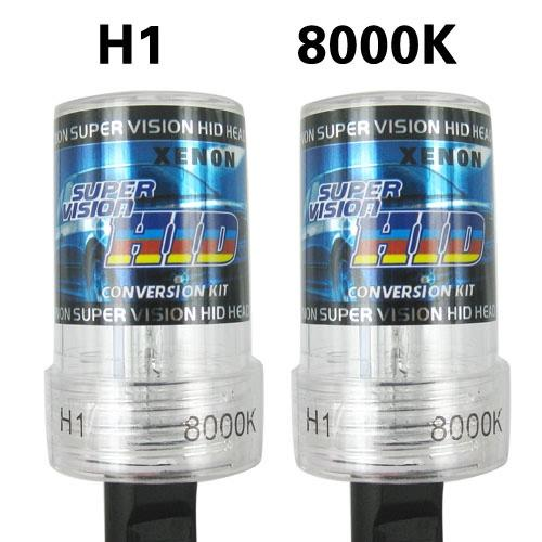 2pcs Waterproof 12V 35W H1 8000K HID-Xenon Lights for Car Headlamp Replacement CEC_412