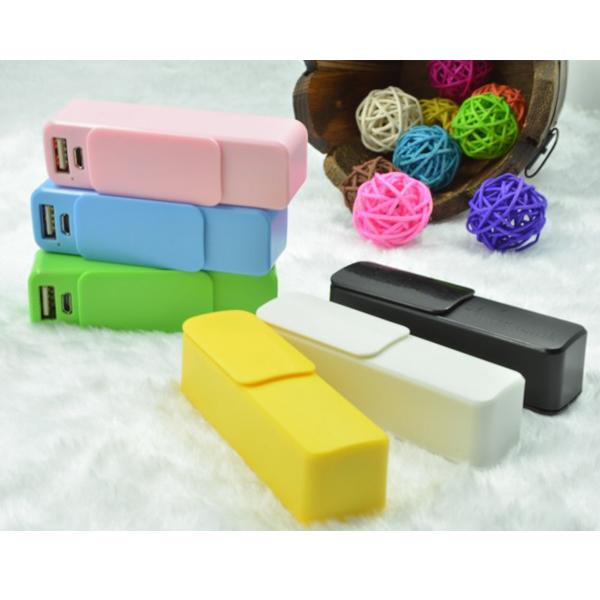 6 colors, 2600MAH portable mini slide lid perfume mobile power, push pull type key buckle,easy to carry