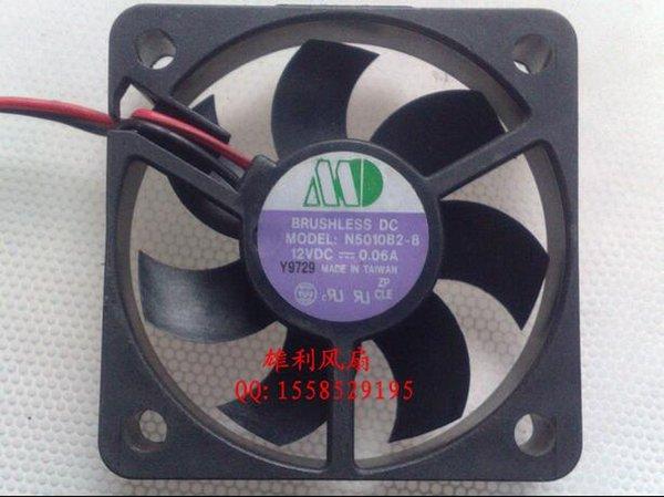 Venta al por mayor: ventilador de enfriamiento usado del alambre de SUNON N5010B2-8 12V 0.06A 5CM 50102