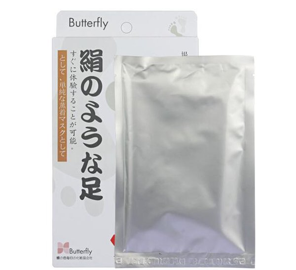 Goods In Stock!!! Japan Butterfly Baby Foot Care Peeling Mask Vinegar  Remove Dead Skin Foot Skin Smooth Exfoliating Feet Mask Hot Sale Foot Rasp  Hard