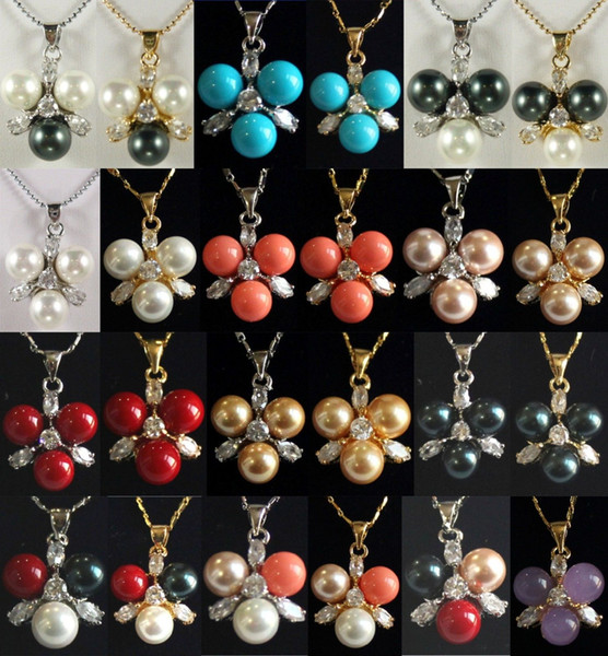 Wholesale cheap 10 color! 8mm white/pink/red/black/yellow/blue shell pearl purple jade pendant