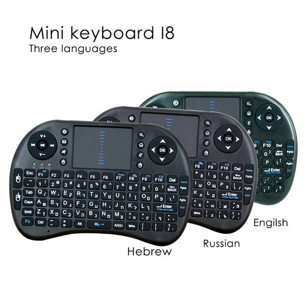 Wholesale-i8 Mini Wireless Keyboard Remote Control with Russian English Hebrew Arabic 4 versions Air Mouse For Smart TV Laptop PC