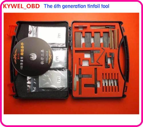 Hot 6th-Generation tinfoil tools ,door open tool tinfoil tool,lock open tool,lock pick tool,locksmith tool