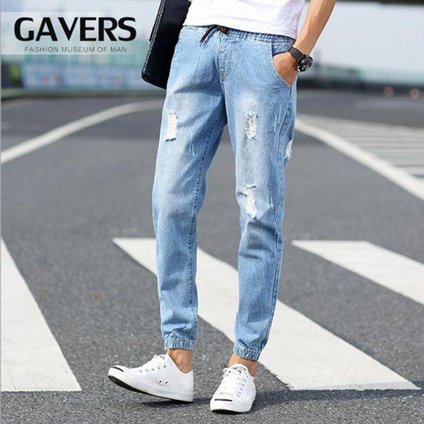 64c447f584 2019 Hot Style 2017 Fashion Hole Ripped Jeans Men Elastic Waist Drawstring  Stonewashed Ankle Band Pants Teenagers Harem Pants Boys M XL From  Cherishluo, ...