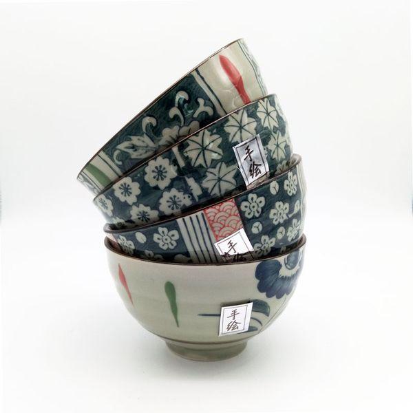 Vintage Japanese Porcelain Rice Bowls Asian Lifestyle Country Side Flower Design 4.5 inch Cereal Bowl Set of 4