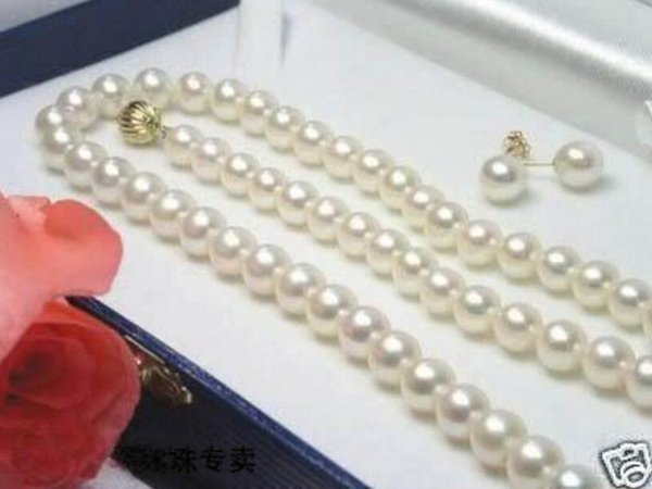 """Beautiful 6-7MM White Akoya Cultured Pearl Necklace 18"""" + Earring Set"""