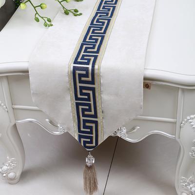 white 200 x 33 cm