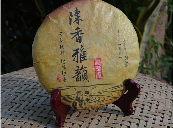 top popular ripe pu er tea,200g oldpuer tea honey sweet,,dull-red Puerh tea good drink china tea 2020