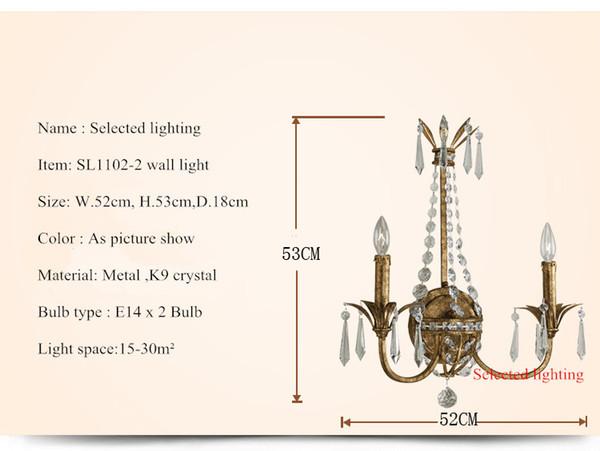 2 light W.53cm H.52cm D.18cm