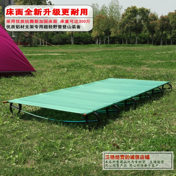 Wholesale- Ultra-lightweight aluminum folding bed camping essential portable bed camp bed mats max Load 200kg