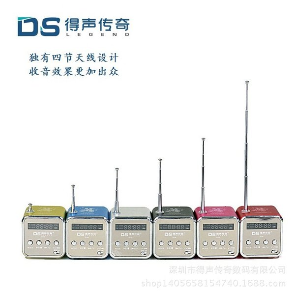 Wholesale-Rechargeable Portable Micro Sd Tf Usb Speakers Radio, Mobile Phone Vibration Computer Music Player, Multifunction Fm Radio